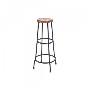 Metal and Wood Bar Stool