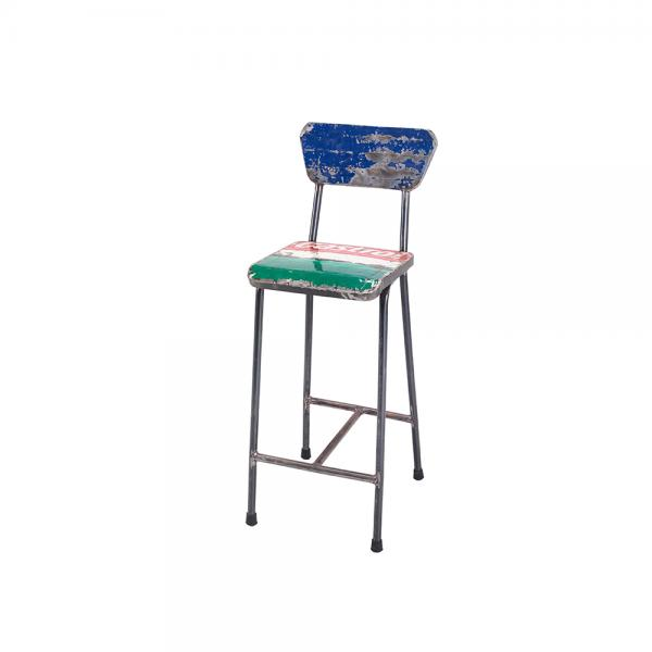 Metal Bar Stool with Back B